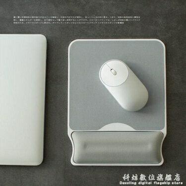 免運 記憶棉滑鼠墊慢回彈電腦辦公護手腕墊厚手托墊韓國簡約純色滑鼠墊     韓國時尚週