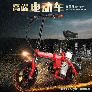 免運 有型折疊式電動車自行車電瓶車男女性成人代駕司機專用王鋰電池  YDL