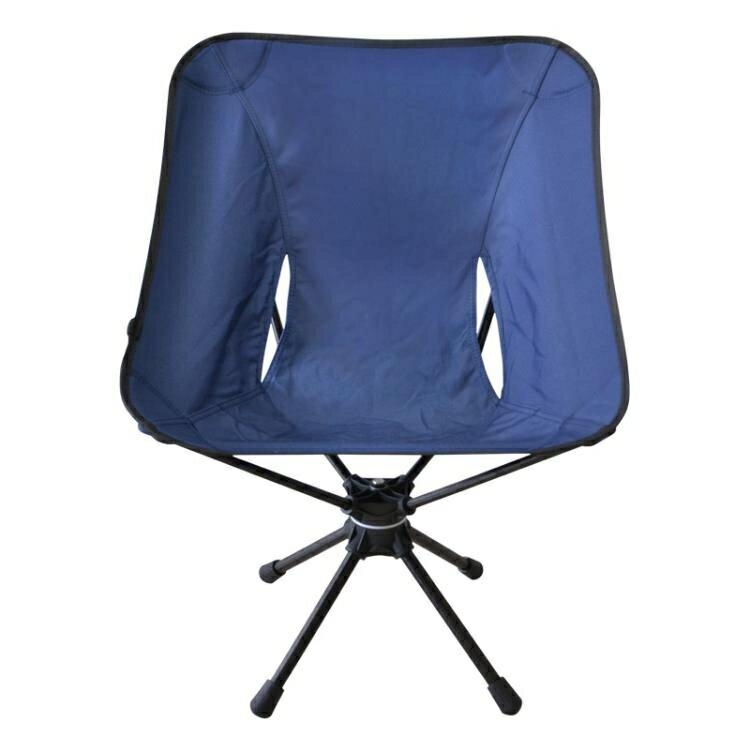 戶外折疊椅 戶外折疊椅360度可旋轉休閒椅輕便攜釣魚椅鋁合金露營旋轉椅JD【韓國時尚週】 2