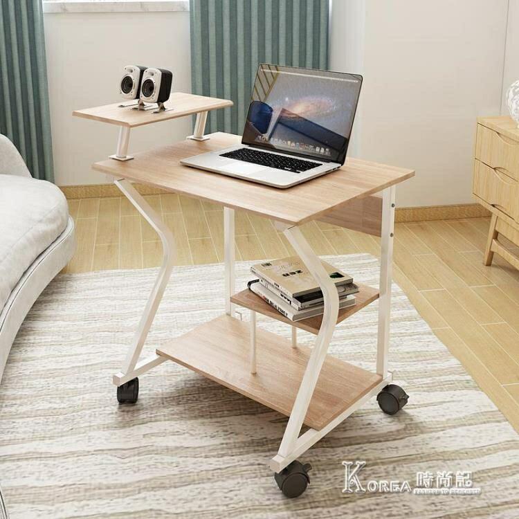 免運 電腦桌臺式家用簡約經濟型簡易書桌寫字臺小型多功能單人學生桌子 YDL