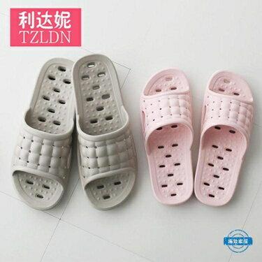 拖鞋浴室拖鞋漏水情侶夏室內家用eva居家靜音防滑洗澡速幹男女鏤空鞋