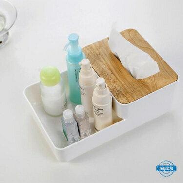 免運 歐式簡約紙巾盒桌面化妝盒抽紙盒紙巾收納盒雙層可疊加收納盒