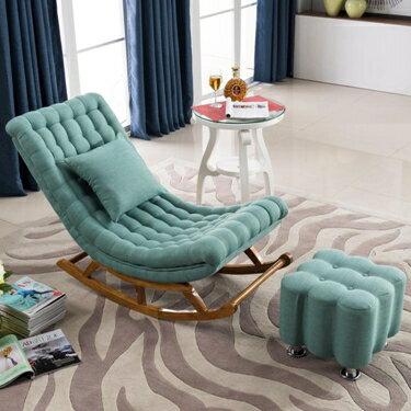 免運 北歐簡約搖搖椅躺椅 孕婦老人椅 懶人沙發單人陽臺午睡逍遙椅搖椅
