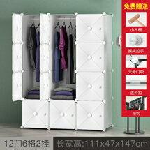 免運 簡易衣櫃塑料鋼管加固布藝鋼架兒童寶寶收納子簡約現代經濟型組裝