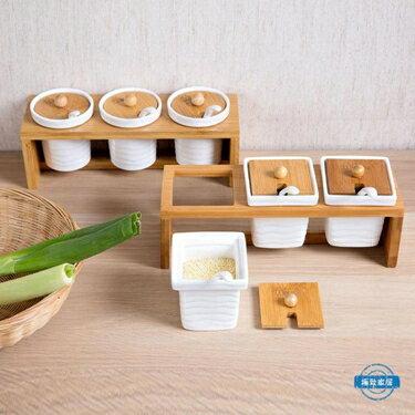 免運 調味罐陶瓷調味罐套裝家用歐式調料盒 廚房佐料鹽罐調料罐調味盒