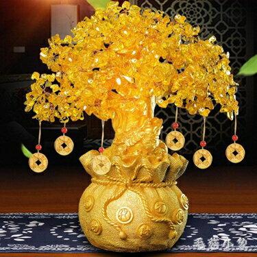 免運 黃水晶發財樹酒櫃裝飾品擺件家居客廳電視櫃擺設創意小招財搖錢樹CC4493