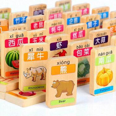 免運 100粒雙面圓角多米諾骨牌木制寶寶識字早教積木益智玩具兒童積木