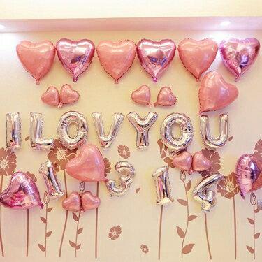 免運 創意婚禮新婚房布置用品結婚婚慶生日情人節裝飾字母鋁膜氣球套裝