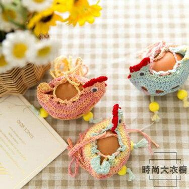 領券下定更優惠 小雞蛋袋手工編織兜鉤針段染毛線團材料包