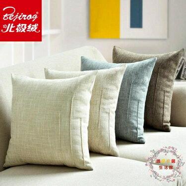 抱枕亞麻文藝素面抱枕沙發靠墊創意靠枕辦公室簡約棉麻腰靠日式北歐風