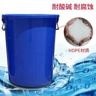 大垃圾桶大號家用大容量塑料戶外廚房加厚圓形無蓋商用特大型環衛 尾牙年會禮物