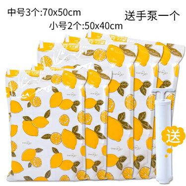 免運 真空壓縮袋 行李箱專用 學生宿舍衣服收納袋透明抽真空壓宿袋打包