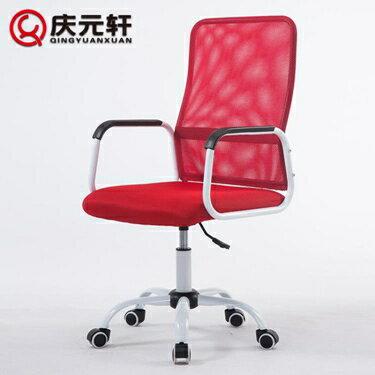 免運 現代簡約家用網布轉椅辦公電腦椅XW
