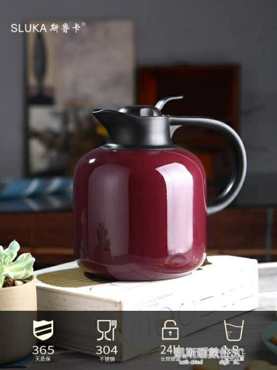 免運 保溫壺保溫壺家用304不銹鋼保溫水壺歐式暖水壺保溫瓶熱水瓶便攜