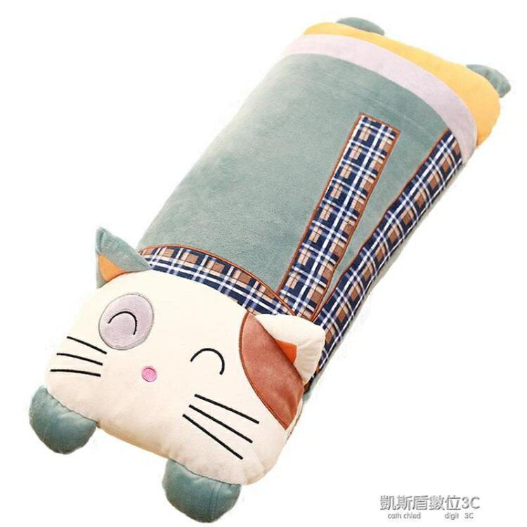 萌抱著睡覺抱枕公仔貓咪毛絨玩具娃娃女生大號可拆洗長條枕頭可愛 尾牙年會禮物