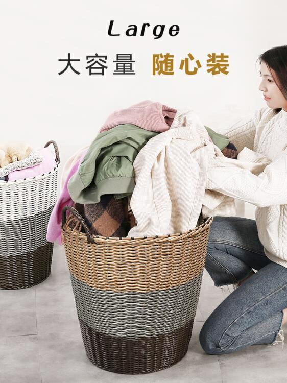 北歐臟衣籃臟衣服收納筐衣物家用洗衣簍子玩具桶宿舍大號塑料