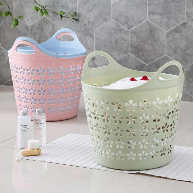 大號塑料臟衣籃衣簍浴室洗衣籃家用玩具衣物收納籃臟衣服收納