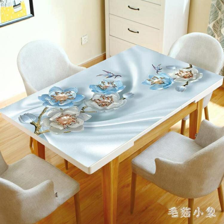 免運 3D系列防燙pvc餐廳家用餐桌方形隔熱墊厚桌墊 DJ7322