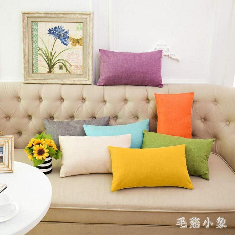 純色長方形靠枕抱枕辦公室沙發腰枕套芯客廳臥室床頭靠枕墊簡約CC4155