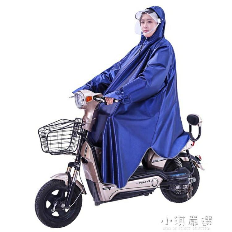 有袖雨衣電瓶車成人男女加大摩托車單人電動自行車騎行帶袖雨披 尾牙年會禮物