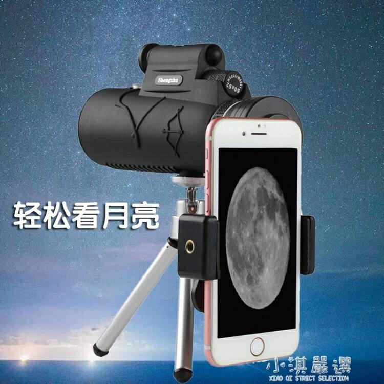 免運 單筒手機望遠鏡高清高倍夜視狙擊手成人演唱會小型拍照兒童望眼鏡
