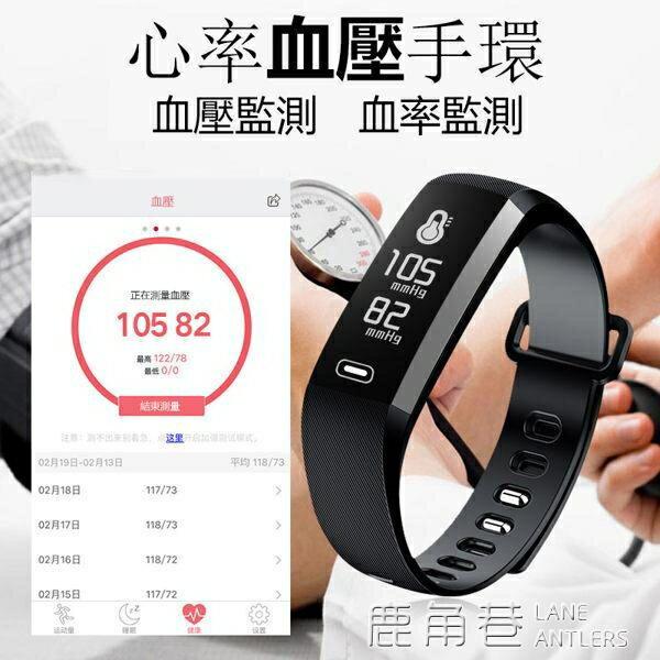 現貨快出全新版本智慧手環 多功能血壓血氧監測 心率睡眠監測 運動健康手錶 - 限時優惠好康折扣