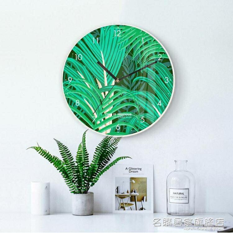 免運 蔥郁歲月 現代簡約黑白藝術掛鐘創意裝飾表時尚墻上時鐘12寸圓形