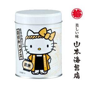 【山本海苔店】Hello Kitty夾心海苔-活力玄米(20g)