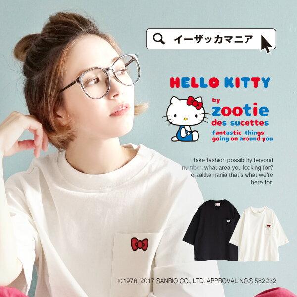 日本必買女裝e-zakkaHellokitty蝴蝶結短袖T恤-免運代購