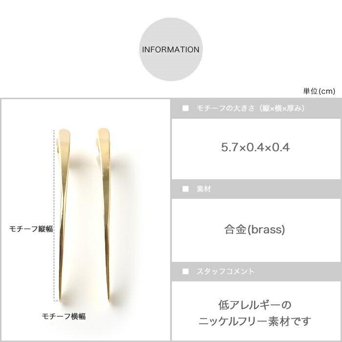 日本CREAM DOT  /  ピアス ニッケルフリー 金属アレルギー 安心 メタル プレート ゴールド シルバー シンプル 上品 清楚 結婚式 お呼ばれ 大人め カジュアル 小物 ファッション 大人 レディース outlet  /  qc0345  /  日本必買 日本樂天直送(400) 6