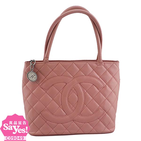 【奢華時尚】秒殺推薦!CHANEL 1804粉紅色荔枝牛皮方型銀幣包(八成新)#21750