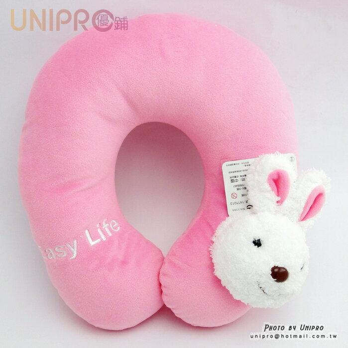 【UNIPRO】立體長耳兔 粉紅 絨毛頸枕 U型枕 午安枕 旅行 搭飛機 坐車用 小白兔