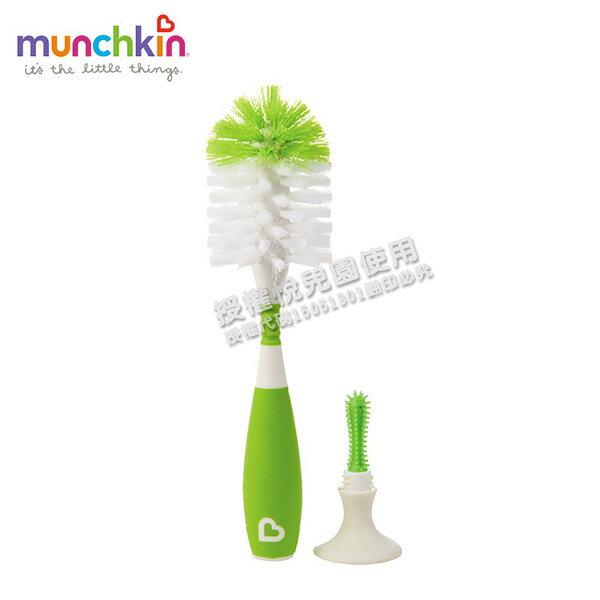 美國munchkin二合一奶瓶奶嘴刷(吸盤)-綠【悅兒園婦幼生活館】
