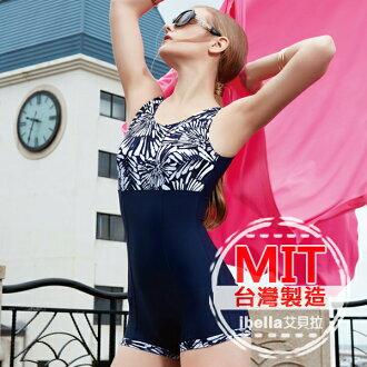 連身泳裝 MIT台灣製造圖騰拼接平口褲連身泳衣(附帽) 預購【36-66-85129】ibella 艾貝拉