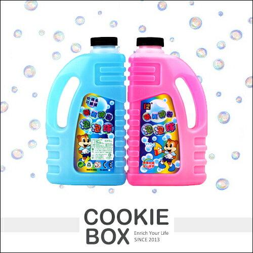 飛天 神奇 泡泡球 大瓶裝 泡泡水 泡泡槍 補充液 泡泡 超多 安全 無毒 可觸摸 *餅乾盒子*