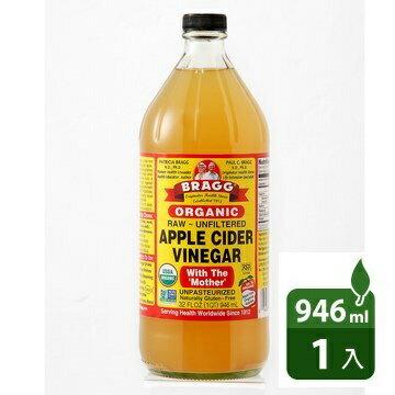 Bragg有機蘋果醋(32oz) 946ml/瓶