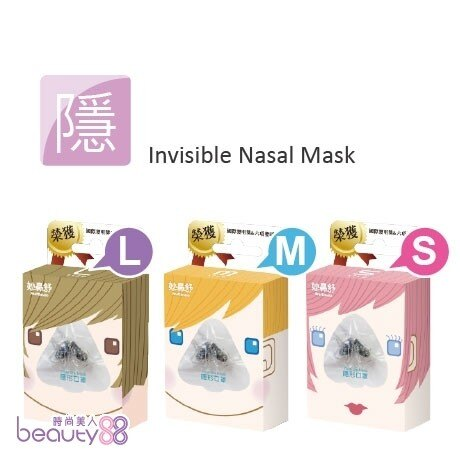 《隱形口罩-妙鼻舒Healthnaso》透明包1+1免運組