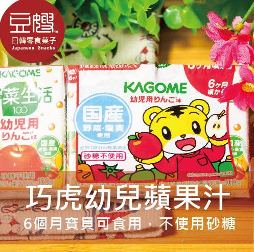 【豆嫂】日本飲料 KAGOME 幼兒用蔬菜蘋果汁(6個月可食用)