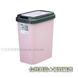 【九元生活百貨】聯府 CW-615 可潔押式垃圾桶(15L) CW-615