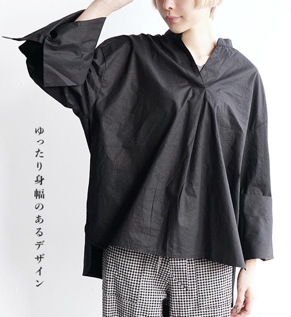 日本e-zakka / 休閒寬袖上衣 / 32602-1900120 / 日本必買 代購 / 日本樂天直送(2900) 9