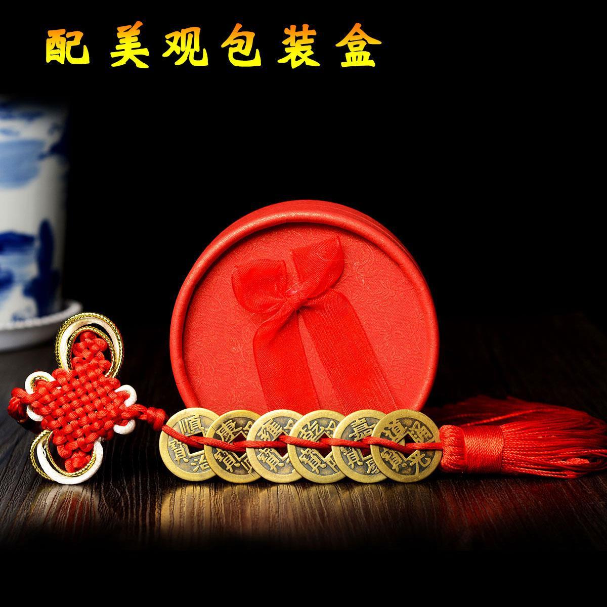 純銅五帝錢六帝錢葫蘆銅錢汽車裝飾工藝品掛件掛飾擺件♠極有家♠