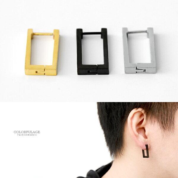 極簡長方造型鋼製耳針耳環柒彩年代【ND565】單支