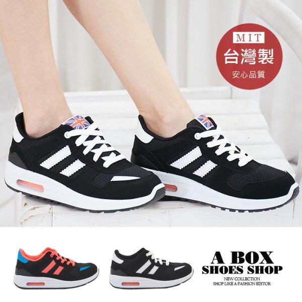 格子舖:【AJ1580】繫帶休閒運動鞋慢跑鞋舒適4CM跟高撞色透氣網布MIT台灣製2色