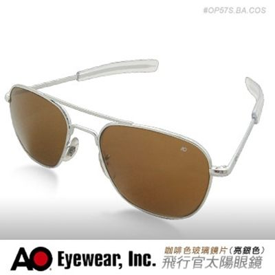 AO Eyewear Original Pilot Sunglasses飛行官太陽眼鏡 #OP57S.BA.COS【AH01033】i-Style居家生活