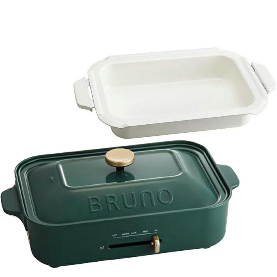 10%回饋【日本BRUNO】多功能鑄鐵電烤盤(夜幕綠)+料理深鍋組
