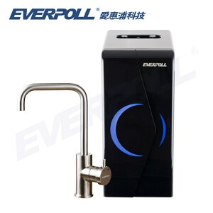 EVERPOLL愛惠浦科技 廚下型雙溫無壓飲水機 (EP-168)