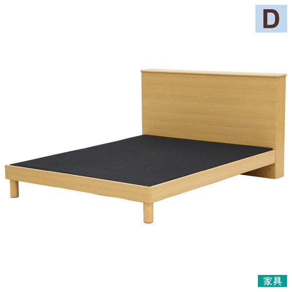 ◎雙人床座 床架 T-15 NA NITORI宜得利家居 0