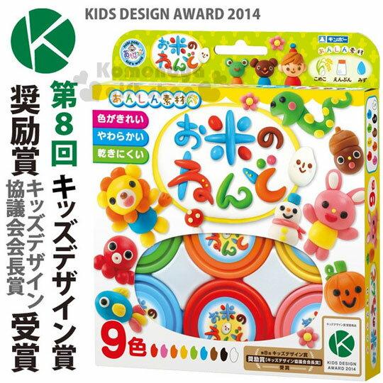 〔小禮堂嬰幼館〕日本銀島 純天然米黏土組《白盒裝.9色》可發揮創造力