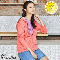 時尚防曬遮陽外套到ADISI 女抗UV防曬連帽外套AJ1811127 (S~2XL) / 城市綠洲專賣(CoolFree、抗紫外線、快乾、輕量)就在城市綠洲推薦時尚防曬遮陽外套