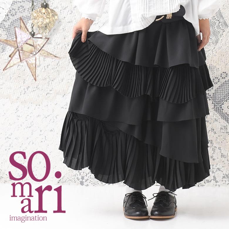 日本osharewalker  /  個性多層次拼接半身裙 長裙  /  scs1201  /  日本必買 日本樂天直送(6900) /  件件含運 0